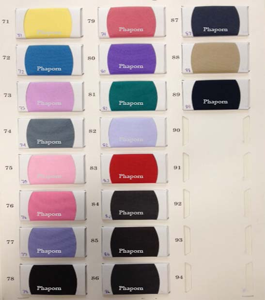 สีผ้า | ร้านสูท พพร บริการตัดสูท ชุดสูท เสื้อเชิ้ต ชุดปกติขาว ครบวงจร