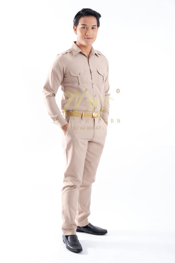 ชุดข้าราชการสีกากีชายแขนยาว | ร้านสูท พพร บริการตัดสูท ชุดสูท เสื้อเชิ้ต ชุดปกติขาว ครบวงจร